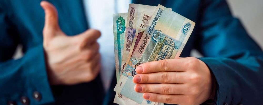 Проведение специальной оценки условий труда компенсирует ФСС в 2021 году